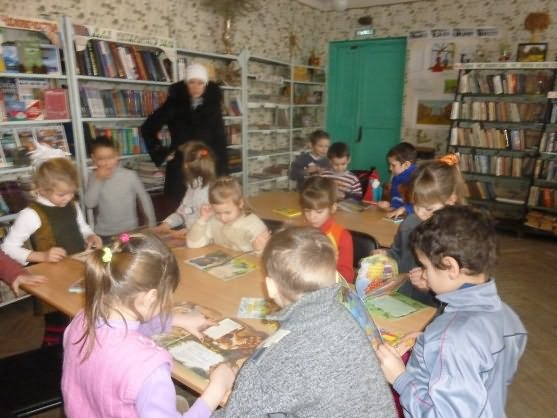 План библиотеки на 2015 год