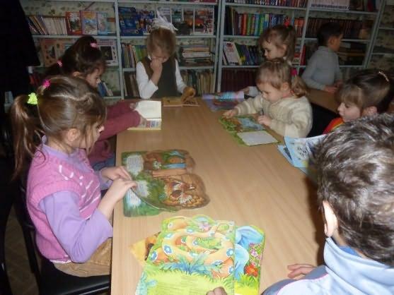 экскурсии знакомство с библиотекой