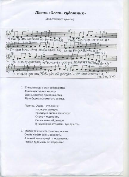 слова песни последний звонок алены герасимовой