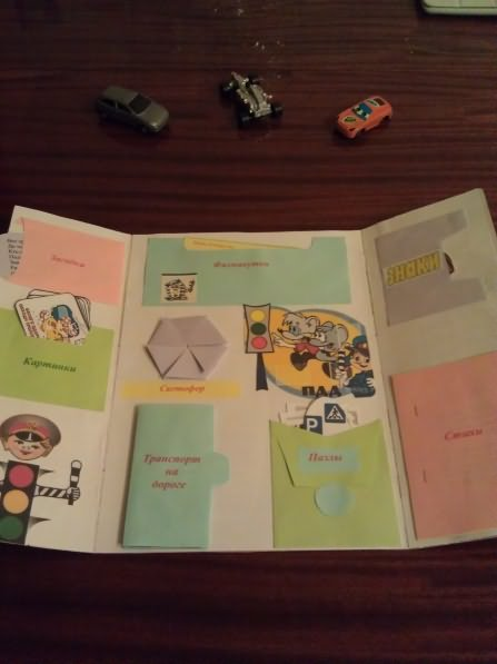 Маленькие блокнотики своими руками 31